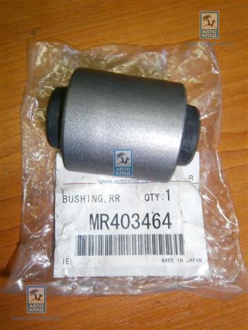Сайлентблок MITSUBISHI MR403464