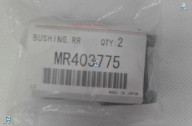 Втулка стабилизатора заднего MITSUBISHI MR403775