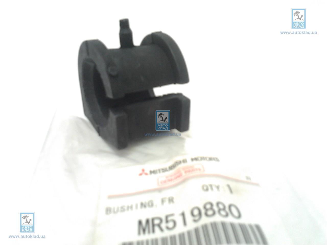 Втулка стабилизатора MITSUBISHI MR519880
