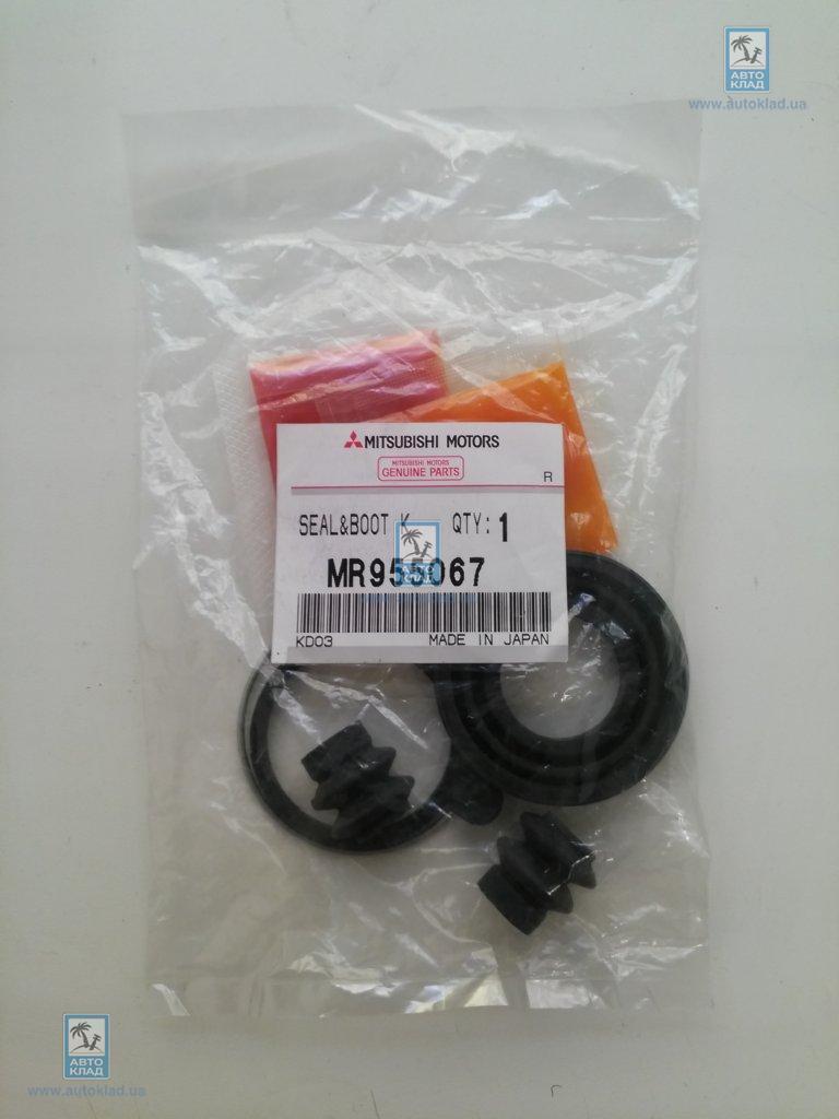 Ремкомплект суппортов MITSUBISHI MR955067
