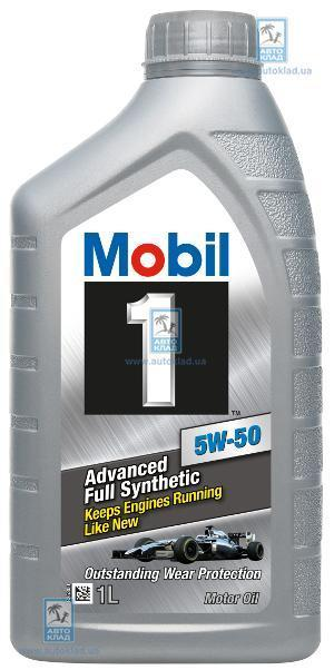 Масло моторное 5W-50 Mobil 1 AFS 1л MOBIL 150037