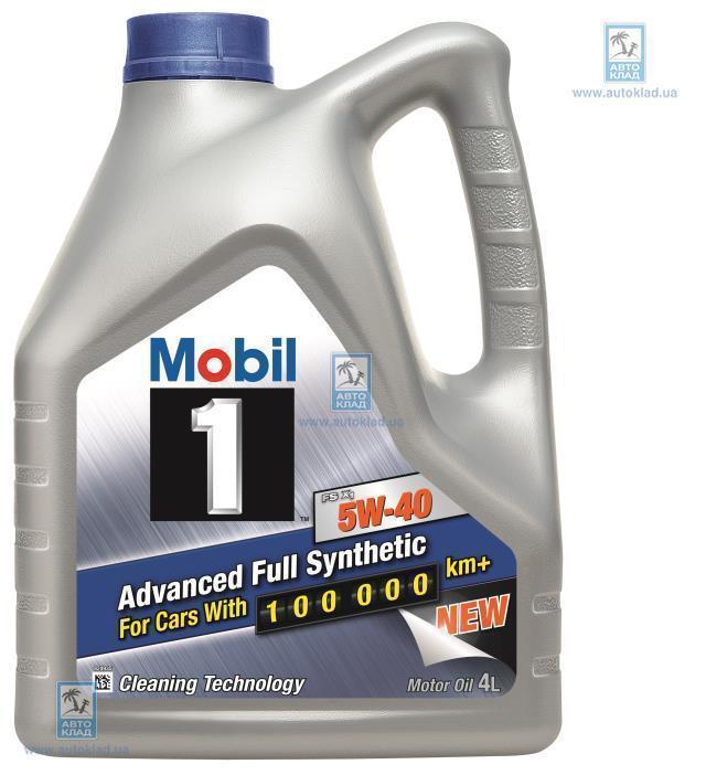 Масло моторное 5W-40 Mobil 1 FS X1 4л MOBIL MOB1X1FS5W40L4: заказать