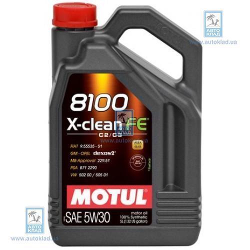Масло моторное 5W-30 8100 X-Clean FE 5л MOTUL 104777: купить
