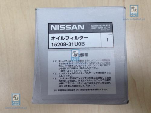 Фильтр масляный NISSAN 1520 831 U0B: заказать