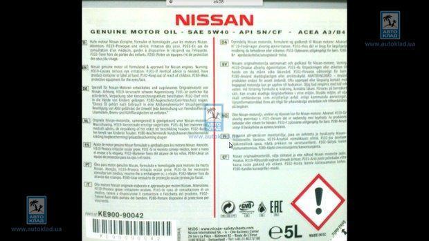 Масло моторное 5W-40 Fully Syntetic A3/B4 5л NISSAN KE90090042: продажа