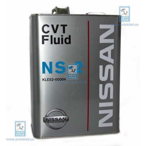 Масло трансмиссионное CVT NS-2 4л NISSAN KLE5200004: стоимость