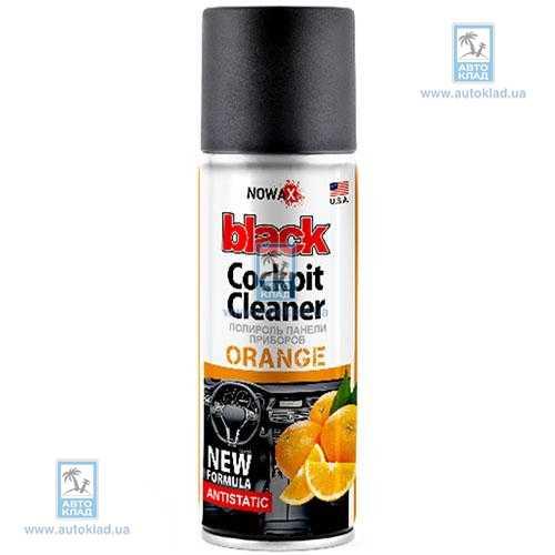 Полироль панели приборов 200мл апельсин NOWAX NX00203