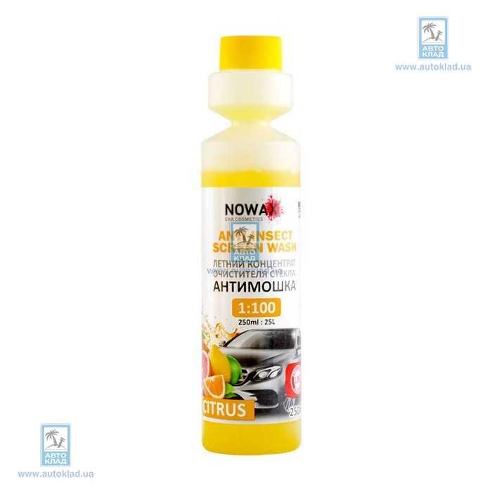Жидкость омывателя летняя концентрат Цитрус 250мл NOWAX NX25025