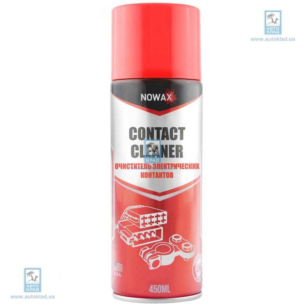 Очиститель электроконтактов 450мл NOWAX NX45018