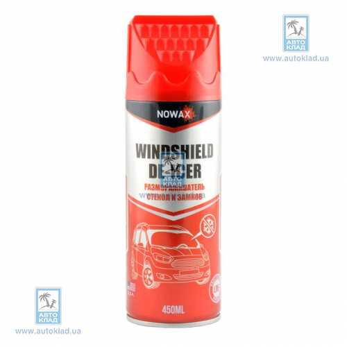 Размораживатель стекол 450мл NOWAX NX45019