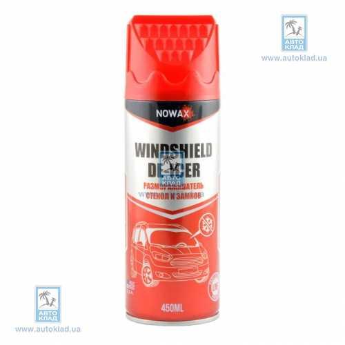 Размораживатель стекол 450мл NOWAX NX45019: цена
