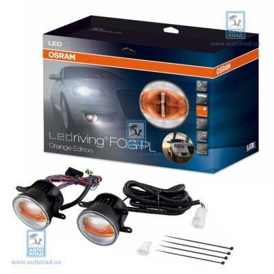 Фары противотуманные LED ORANGE 2шт OSRAM LEDFOG103OG: стоимость
