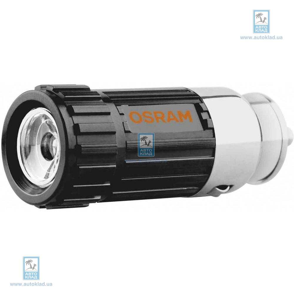 Фонарь инспекционный LEDinspect Pocket OSRAM LEDIL205