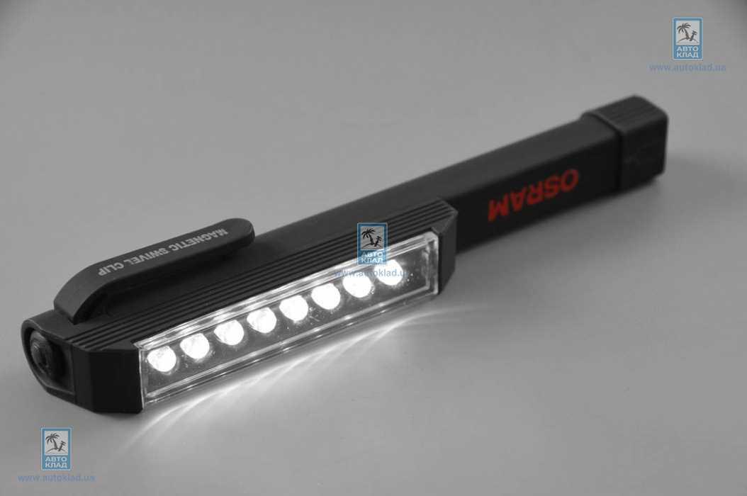 Фонарь инспекционный LED OSRAM LEDIL303: стоимость