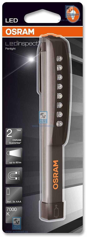 Фонарь инспекционный LED OSRAM LEDIL303: цена