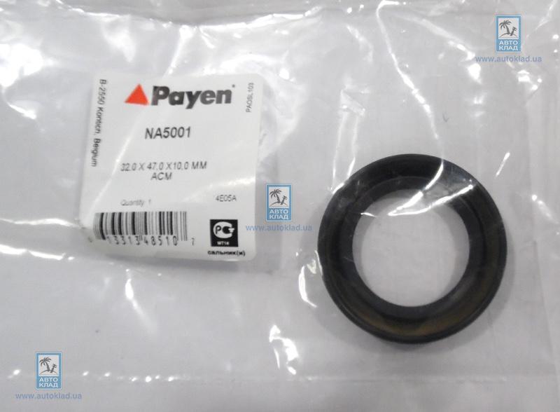 Сальник PAYEN NA5001