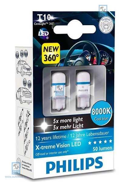 Автолампа LED W5W T10 8000K X-tremeVision Cool Blue комплект 2шт PHILIPS 127998000KX2: стоимость