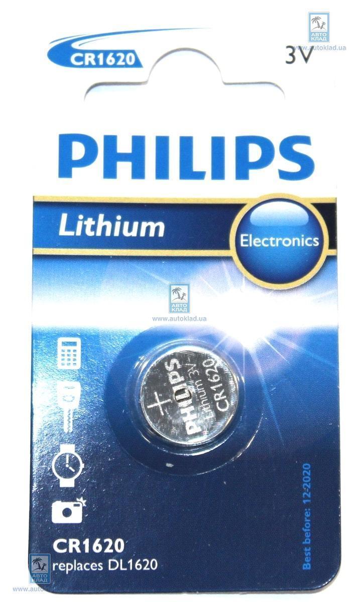Батарейка литиевая CR1620 PHILIPS CR162000B