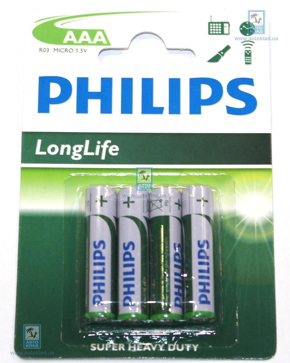 Батарейка солевая AAA комплект 4шт. PHILIPS R03L4B10