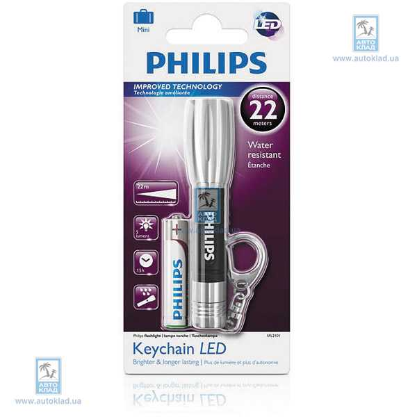 Фонарь LED брелок PHILIPS SFL210110