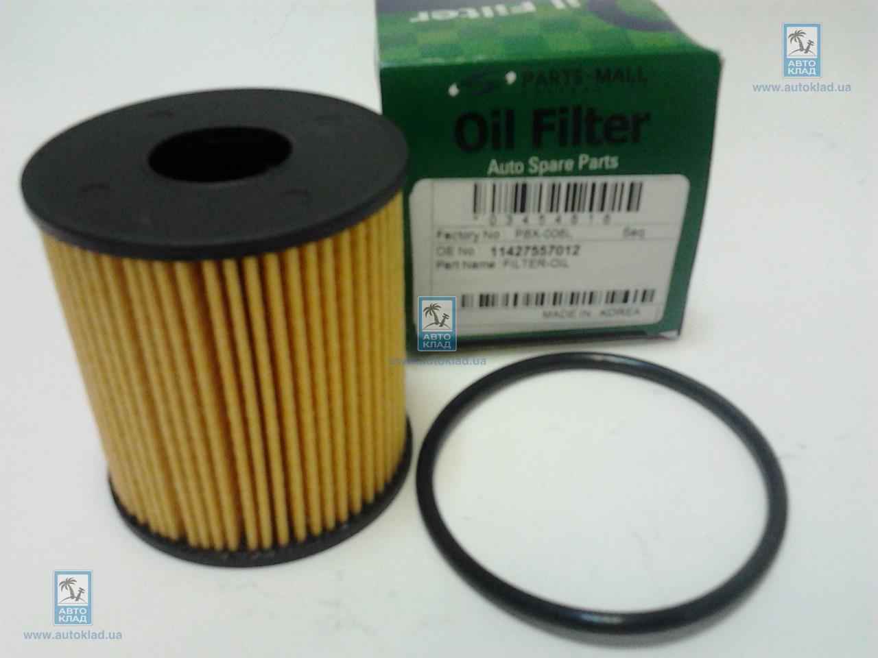 Фильтр масляный PMC PBX006L