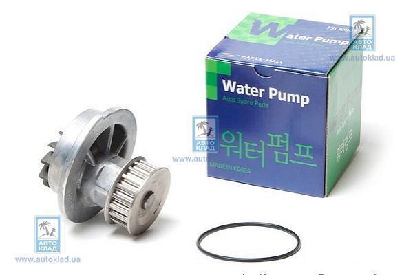 Насос водяной PMC PHC-005
