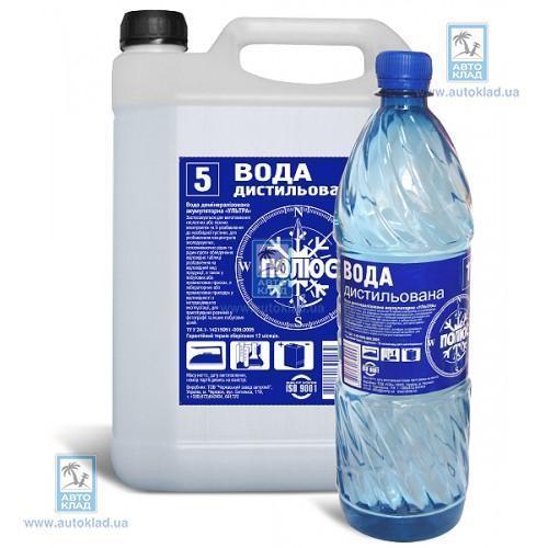 Вода дистиллированная 10л POLUS 10LWATER