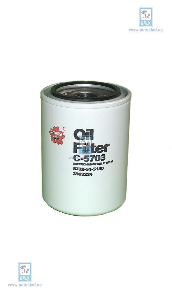 Фильтр масляный SAKURA C-5703