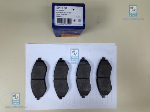 Колодки тормозные передние SANGSIN SP1158