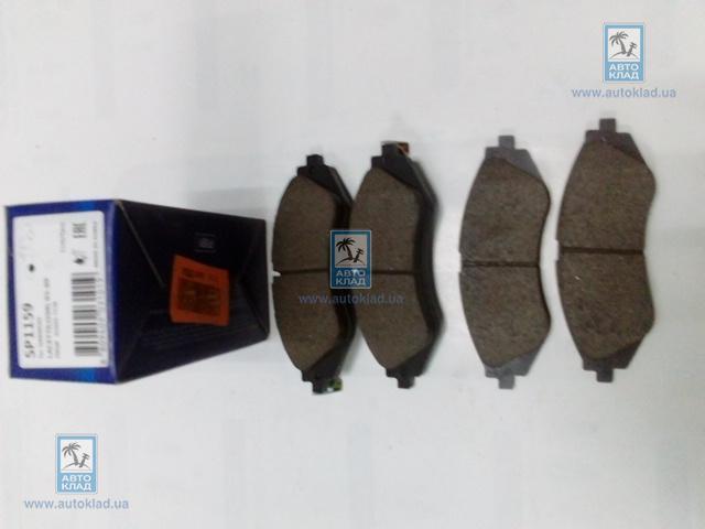 Колодки тормозные передние SANGSIN SP1159