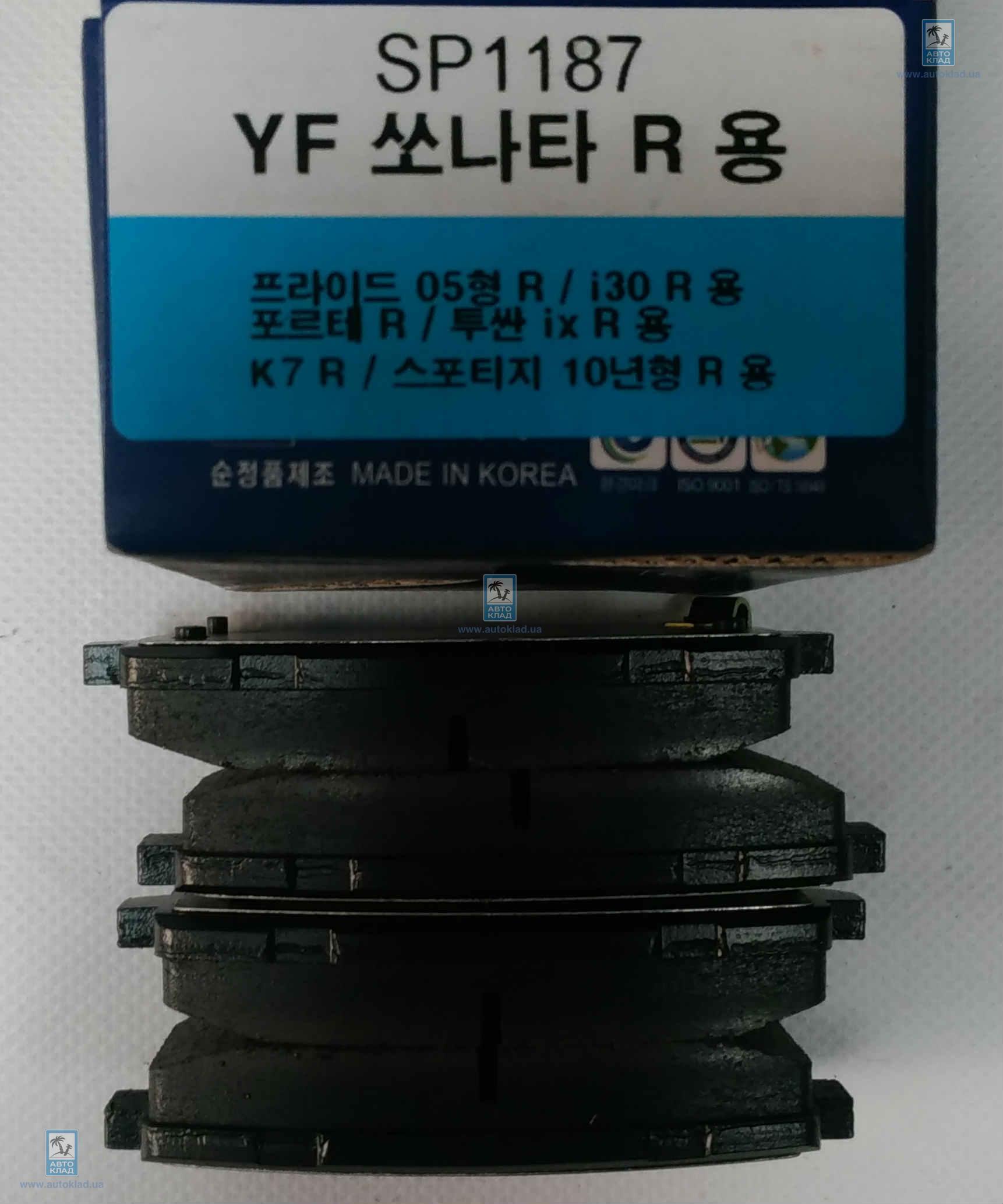 Колодки тормозные задние SANGSIN SP1187