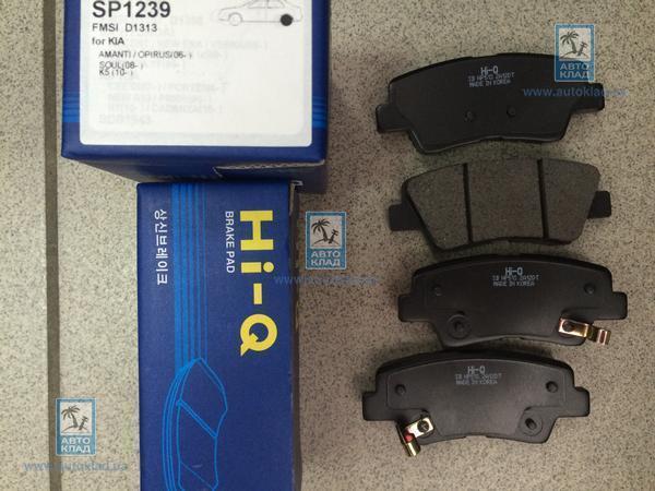 Колодки тормозные задние SANGSIN SP1239