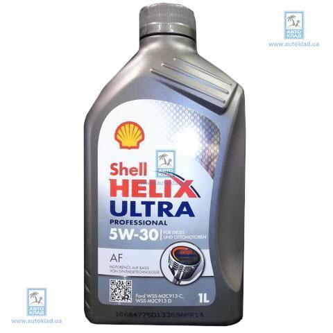 Масло моторное 5W-30 Helix Ultra Professional AF 1л SHELL 550040660