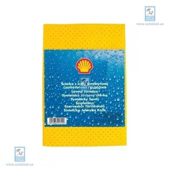 Салфетка синтетическая Synthetic Chamois SHELL 7041068123129
