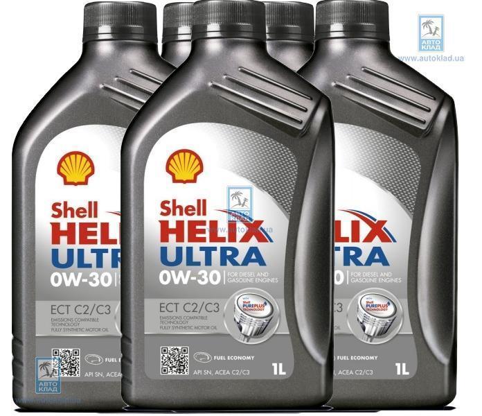 Масло моторное 0W-30 Helix Ultra ECT С2/С3 1л SHELL SHELLHULTRAECTC2C30W30L1