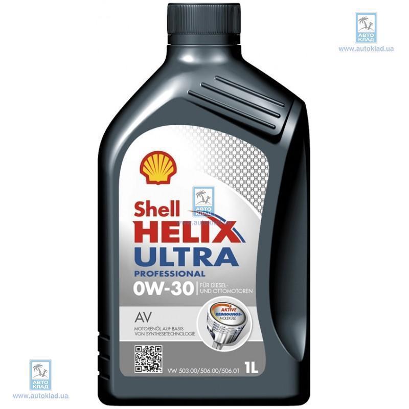 Масло моторное 0W-30 Helix Ultra Pro AV 1л SHELL SHELLHULTRAPROAV0W30L1