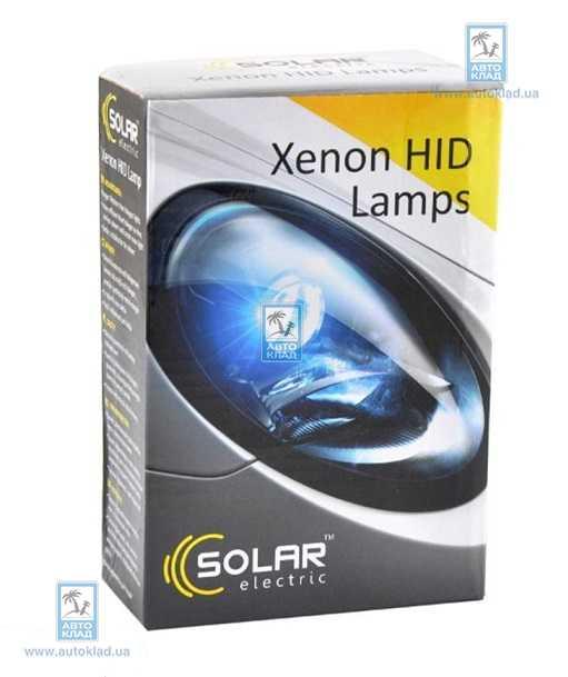 Автолампа ксенон H3 5000K комплект 2шт SOLAR 1350