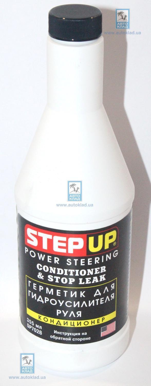 Присадка в масло ГУР Стоп-течь 325мл STEP-UP SP7028: описание