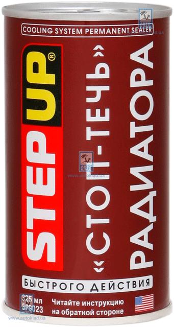 Герметик радиатора ''Стоп-течь'' быстрого действия 325мл STEP-UP SP9023