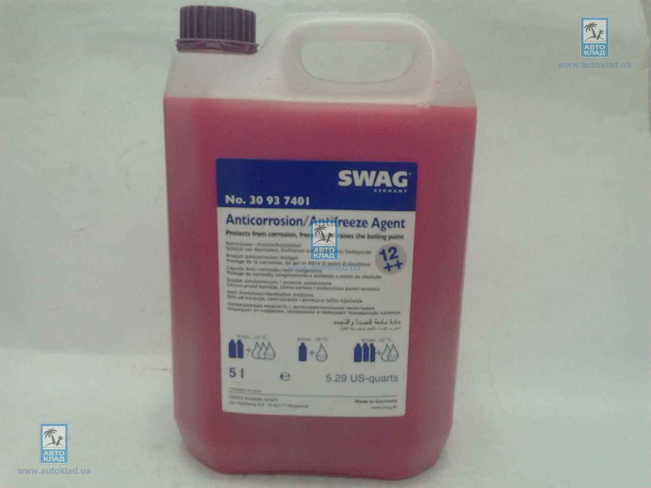 Антифриз G12++ 5л SWAG 30 93 7401
