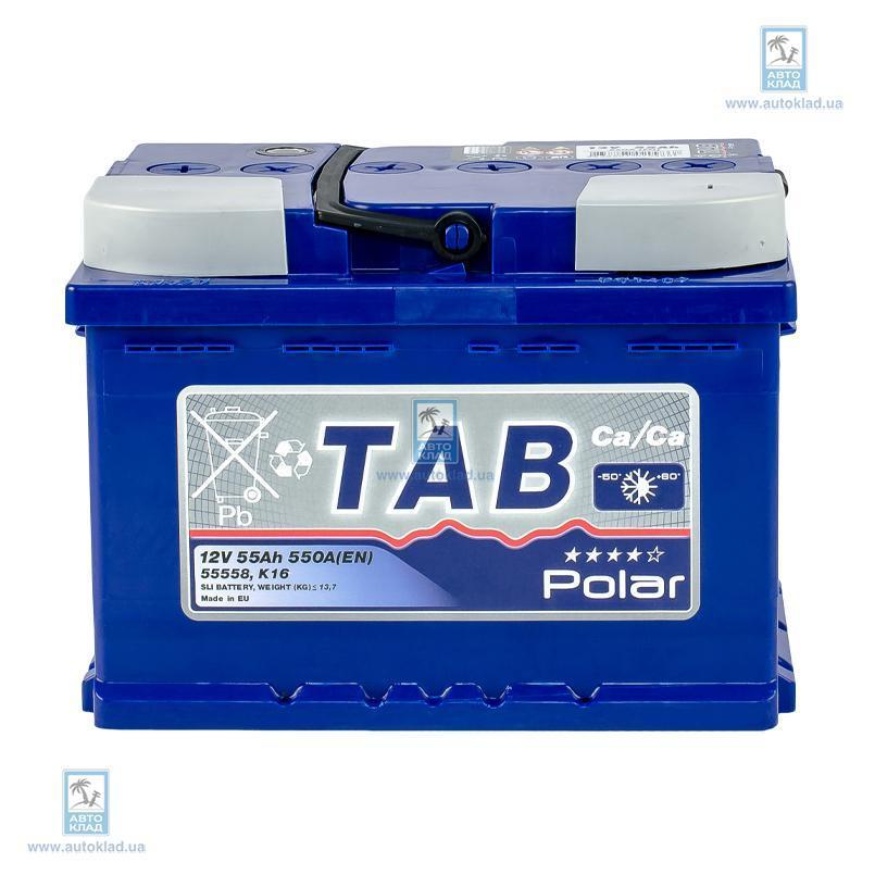 Аккумулятор 55Ач Polar Blue TAB 121055