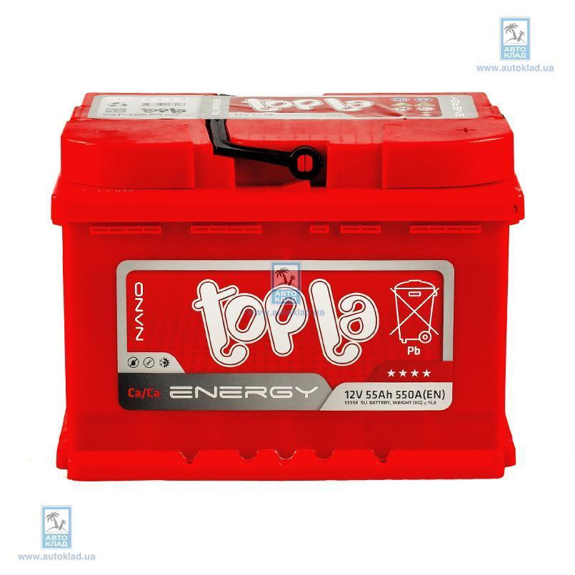 Аккумулятор 55Ач Energy Euro TOPLA TSTE550