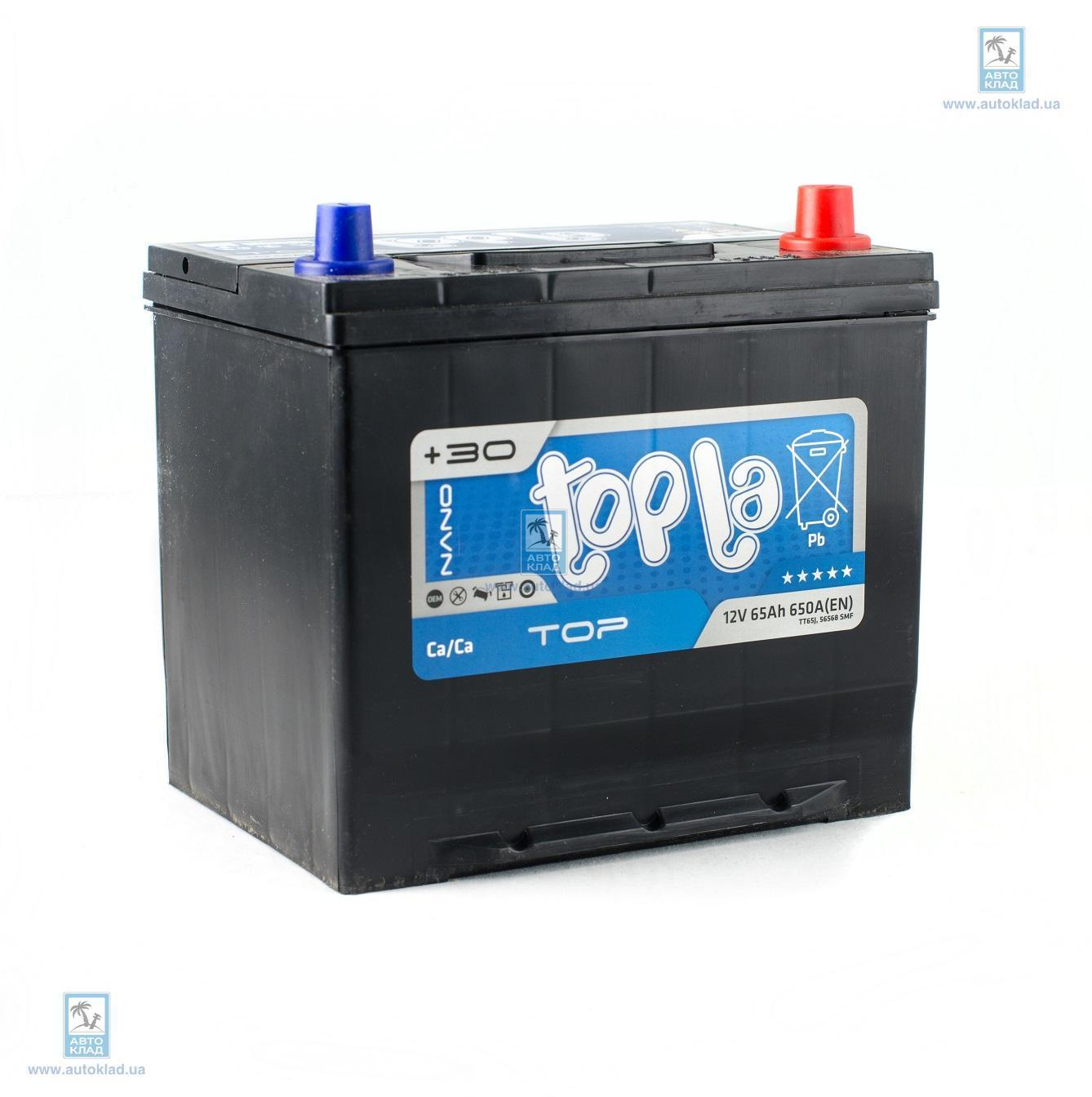 Аккумулятор 65Ач Energy Japan Euro (0) 56568 TOPLA TSTEJ650
