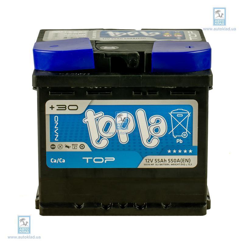 Аккумулятор 55Ач Euro TOPLA TSTT550