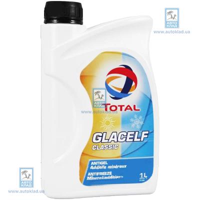 Антифриз G11 синий GlaceElf Classic 1л TOTAL 172768