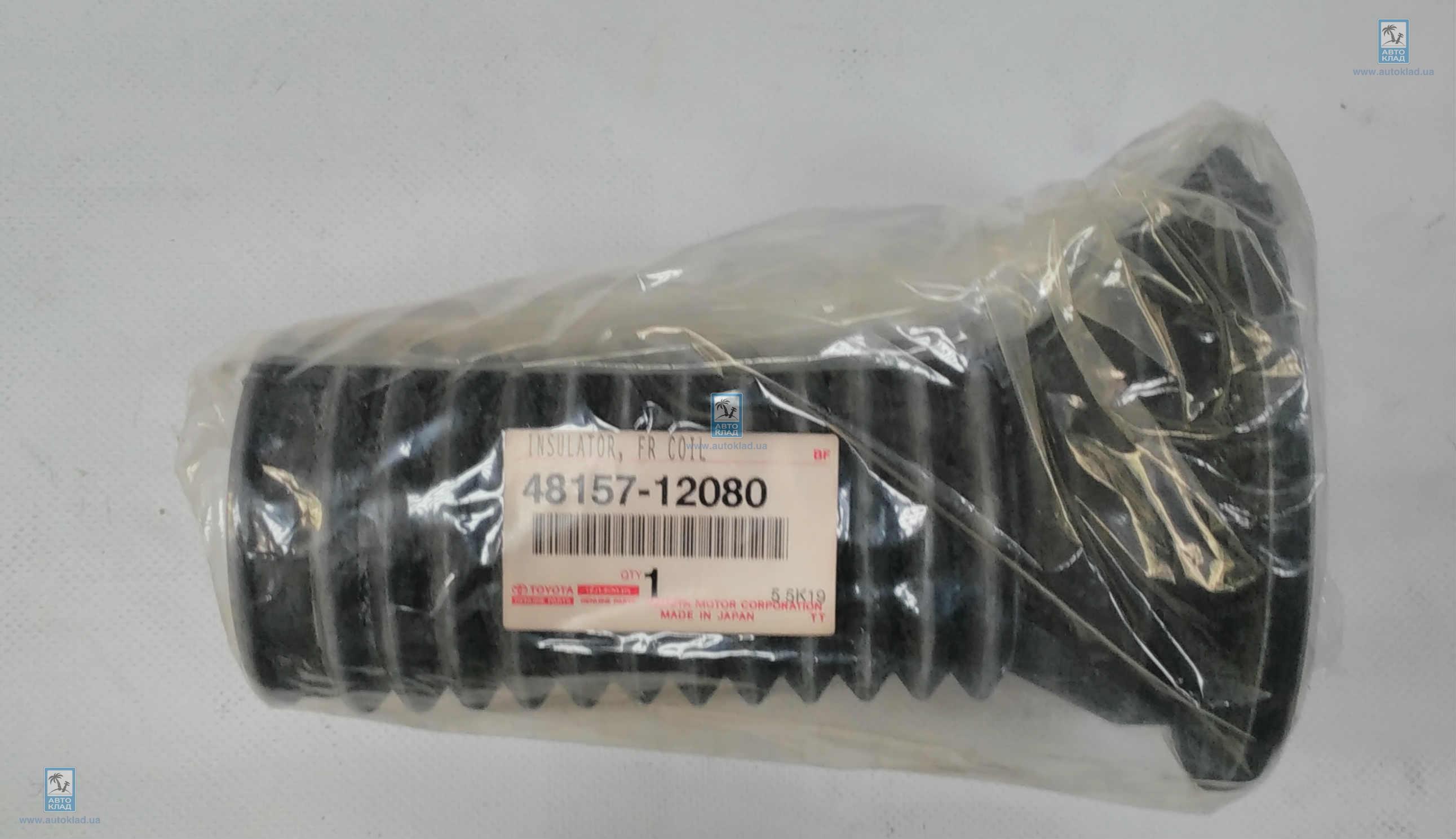 Пыльник амортизатора TOYOTA 48157-12080