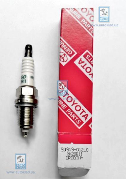 Свеча зажигания Iridium TOYOTA 9008091180