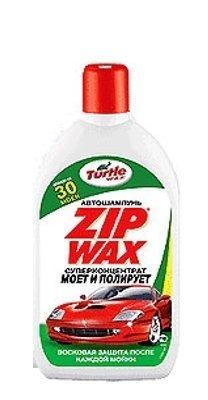 Автошампунь ZIP Wax 500мл TURTLE WAX T5331: купить