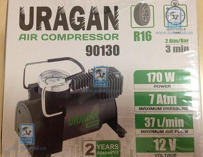Компрессор автомобильный 12В 7Атм 37л/мин URAGAN 90130
