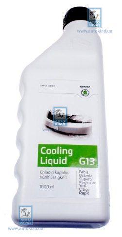 Антифриз G13 розовый концентрат 1л VAG 3T0080010